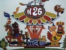 Скачать мультфильм девочка в цирке