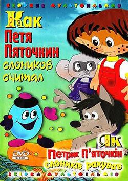 http://lizmult.ru/