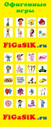Играй онлайн в лучшие флеш игры для детей