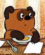 Скачать советский мультфильм Винни Пух и все все все
